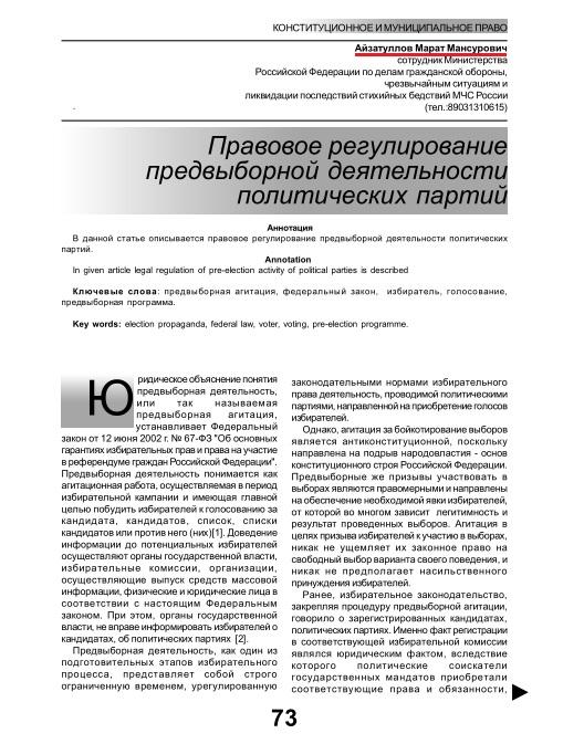 http://s7.uploads.ru/vLF6p.jpg