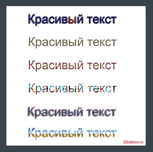 http://s7.uploads.ru/vLSJr.jpg
