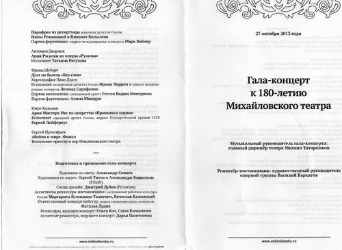 http://s7.uploads.ru/vMS9l.jpg