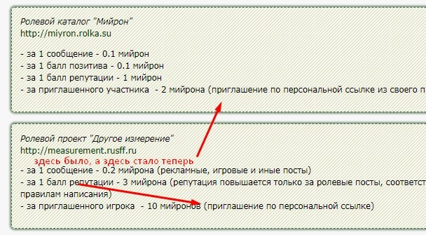 http://s7.uploads.ru/vNJYn.jpg