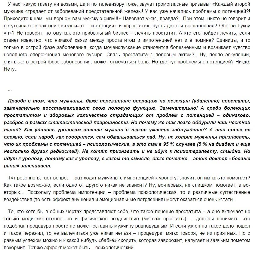 http://s7.uploads.ru/vOb1V.jpg