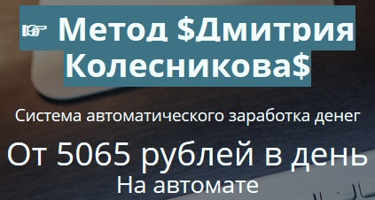 http://s7.uploads.ru/vPCz5.jpg