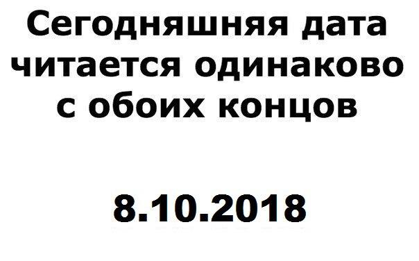 http://s7.uploads.ru/vPt26.jpg
