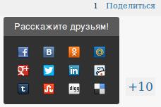 http://s7.uploads.ru/vS1jA.png