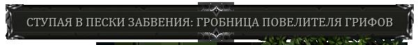 http://s7.uploads.ru/vSeVU.png