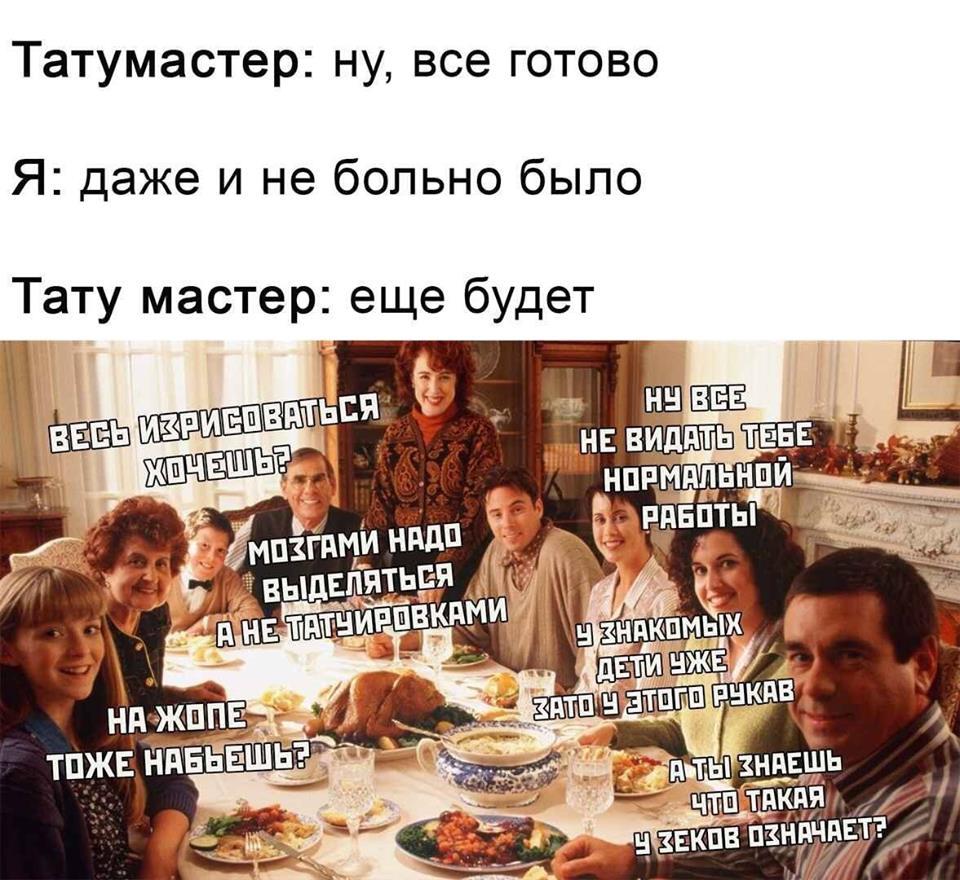 http://s7.uploads.ru/vVXMa.jpg
