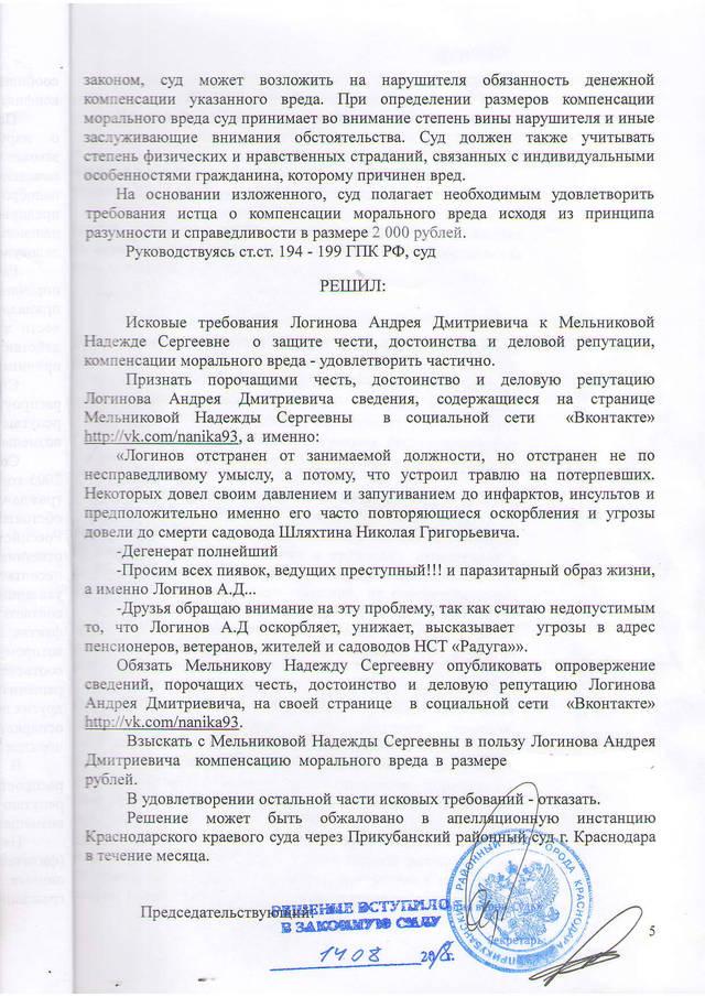 http://s7.uploads.ru/vVywk.jpg