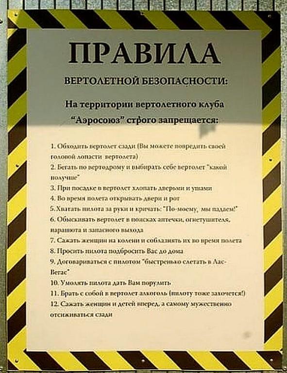 http://s7.uploads.ru/vfgYM.jpg