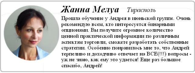 http://s7.uploads.ru/vfyRm.jpg