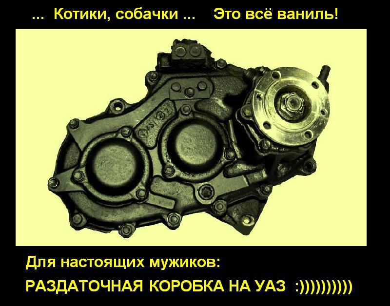 http://s7.uploads.ru/viEQe.jpg