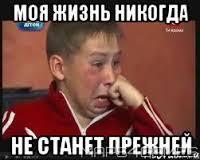 http://s7.uploads.ru/vjRfz.jpg