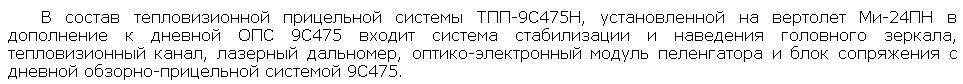 http://s7.uploads.ru/vnzEp.jpg