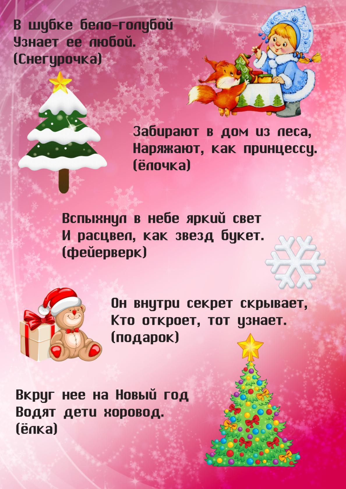 http://s7.uploads.ru/vs1FH.jpg