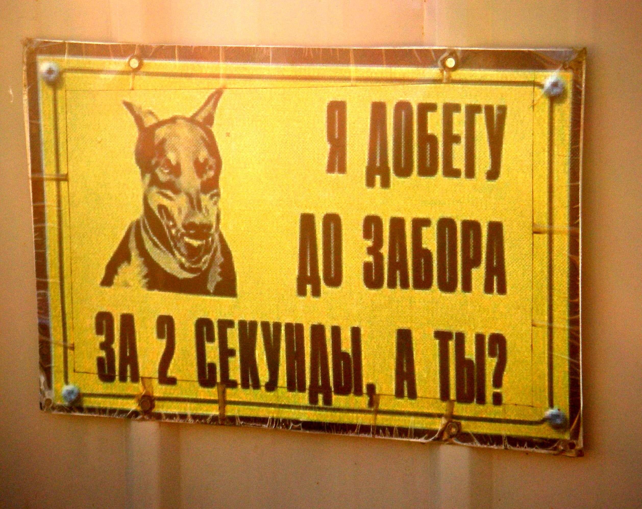 http://s7.uploads.ru/vwegI.jpg