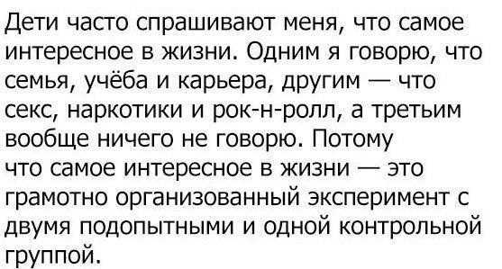 http://s7.uploads.ru/vxFiI.jpg