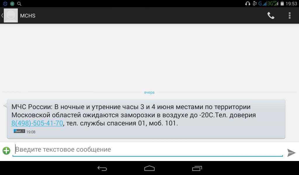 http://s7.uploads.ru/vxXoD.png