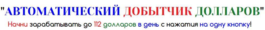 http://s7.uploads.ru/w3yMm.jpg