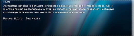 http://s7.uploads.ru/w8Ycv.jpg