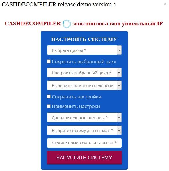 http://s7.uploads.ru/wBDa6.jpg