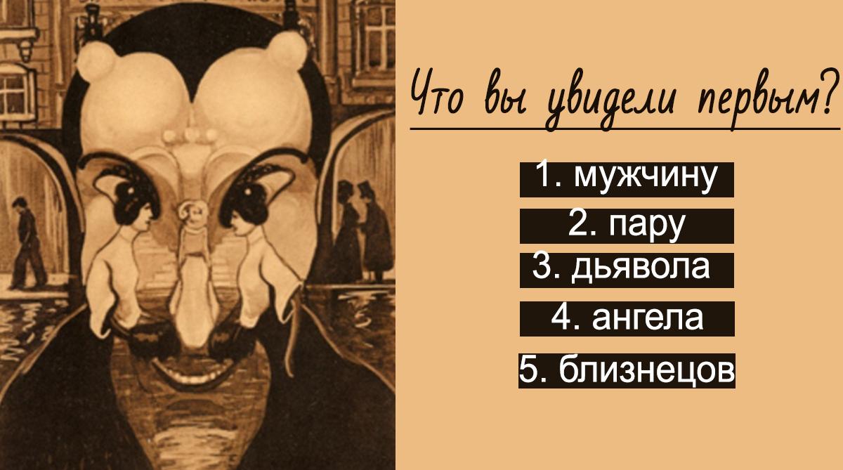 http://s7.uploads.ru/wIV9t.jpg