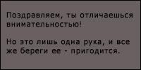 http://s7.uploads.ru/wT2vD.jpg