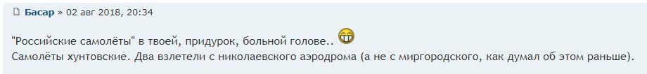 http://s7.uploads.ru/wXSPe.jpg