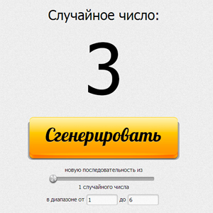 http://s7.uploads.ru/wXl9s.jpg