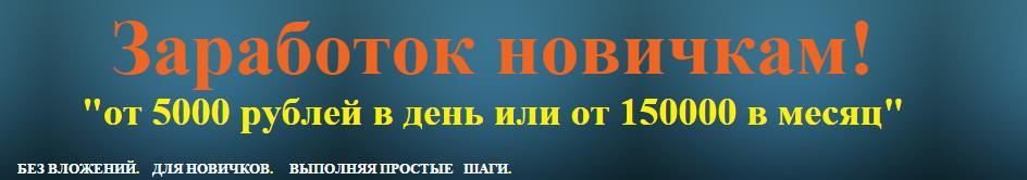 http://s7.uploads.ru/wuVrn.jpg