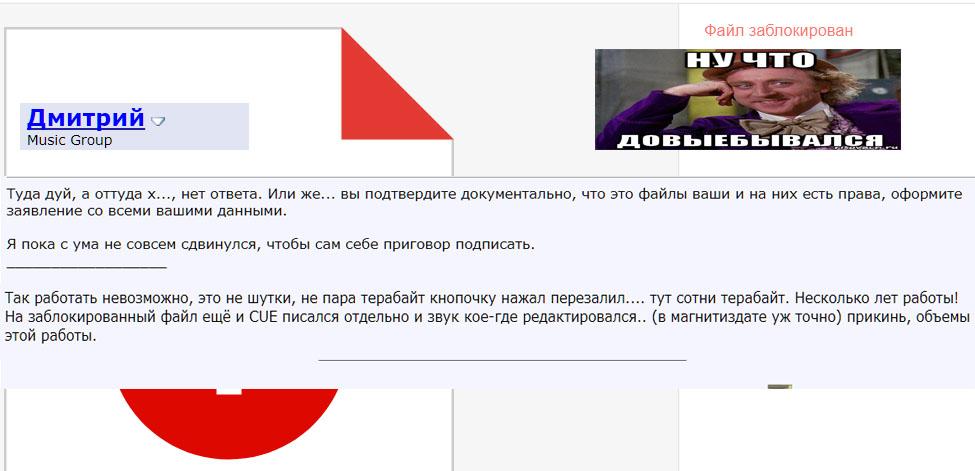 http://s7.uploads.ru/x1my7.jpg
