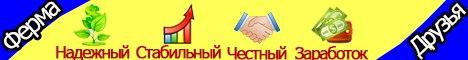 http://s7.uploads.ru/x8gCl.jpg