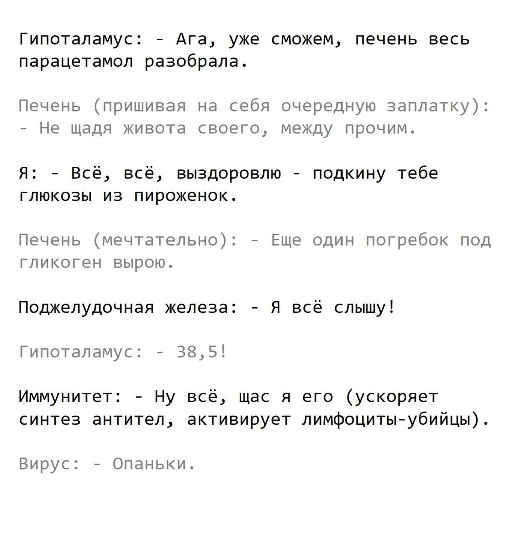 http://s7.uploads.ru/xACgj.jpg