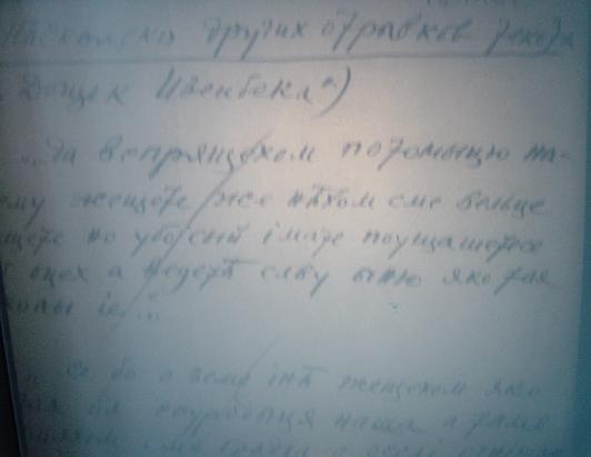 http://s7.uploads.ru/xDS5B.jpg