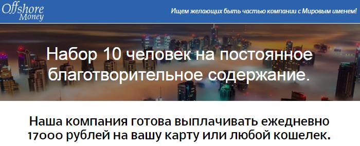 http://s7.uploads.ru/xJMsW.png