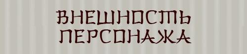 http://s7.uploads.ru/xNHrI.jpg