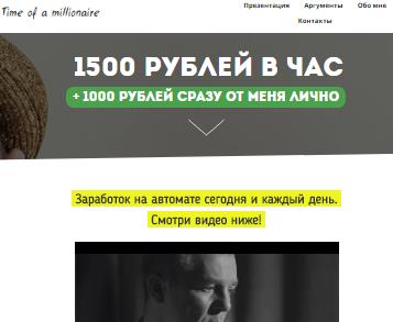 http://s7.uploads.ru/xQOri.png
