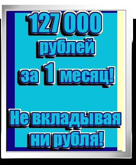 http://s7.uploads.ru/xU7DB.png
