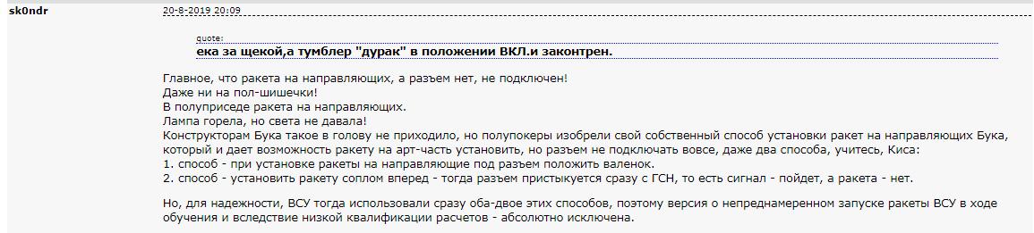 http://s7.uploads.ru/xWnw5.png