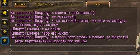http://s7.uploads.ru/xaey4.jpg