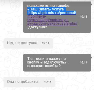http://s7.uploads.ru/xbjBl.jpg