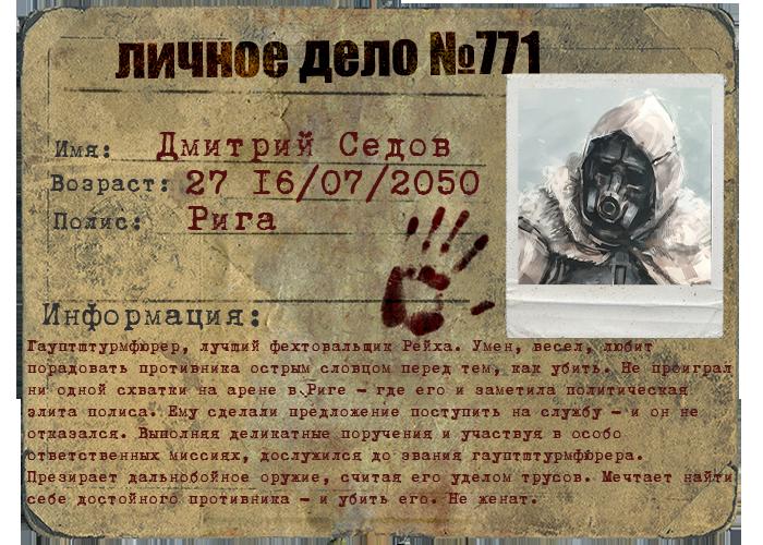 http://s7.uploads.ru/xlDWw.png