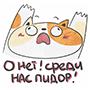 http://s7.uploads.ru/xois6.png