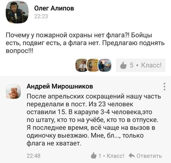 http://s7.uploads.ru/xovLC.jpg