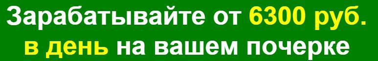 http://s7.uploads.ru/xqGfc.jpg