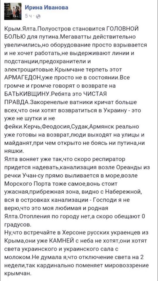 http://s7.uploads.ru/xvw2F.jpg