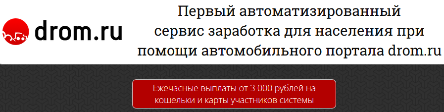 http://s7.uploads.ru/xwS43.png