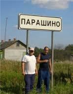 http://s7.uploads.ru/y06wO.jpg
