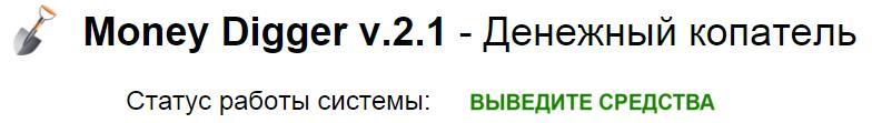 http://s7.uploads.ru/y6TnO.jpg