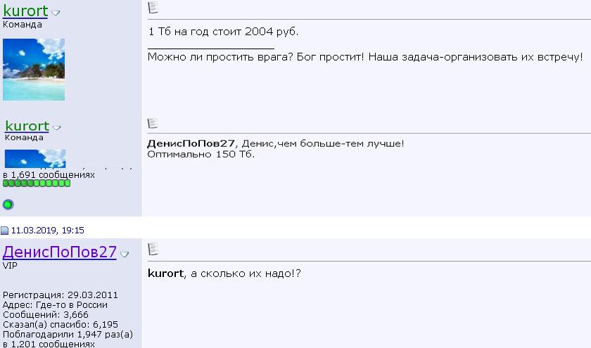 http://s7.uploads.ru/y7SHC.jpg