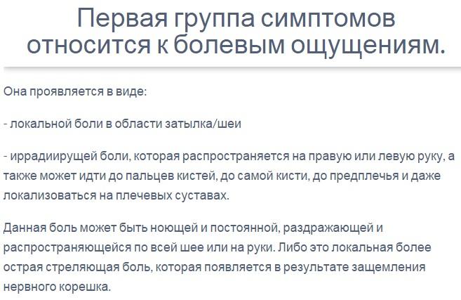 http://s7.uploads.ru/y9Ltp.jpg