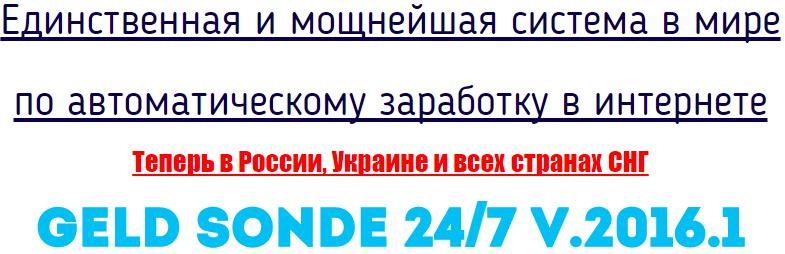 http://s7.uploads.ru/yCLgn.jpg